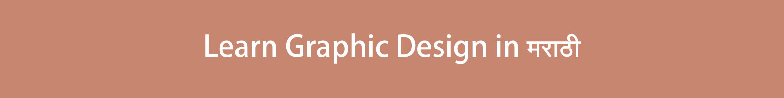 Learn Graphic Design
