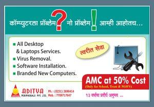 Advertisement4